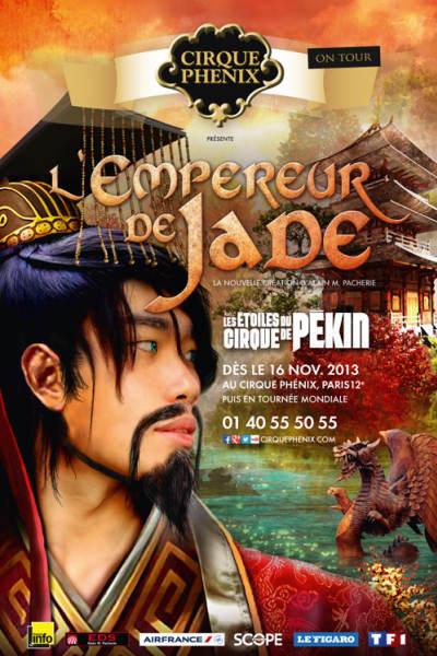 Cirque Phénix «L'Empereur de Jade»