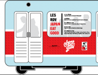 Japan Eat Good x Le Tricycle